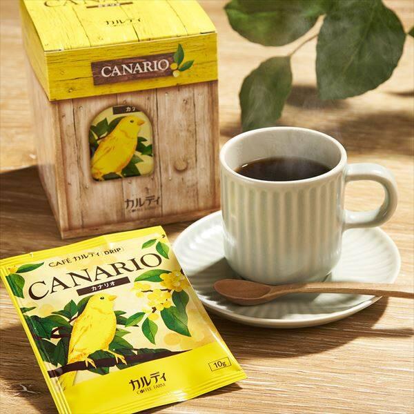 カフェカルディ ドリップコーヒー カナリオ(10p箱売りセット)