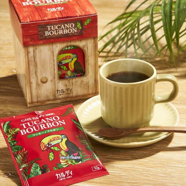カフェカルディ ドリップコーヒー ツッカーノブルボン(10p箱売りセット)